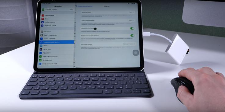 Кто юзает iPad с мышкой, смогут в меню универсальный доступ настроить долгое нажатие