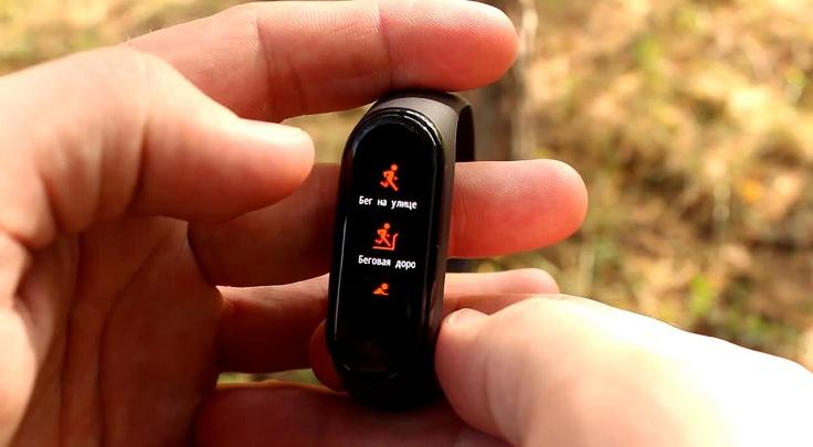 Из спортивных активностей — бег, ходьба, велосипед, плавание и свободная тренировка