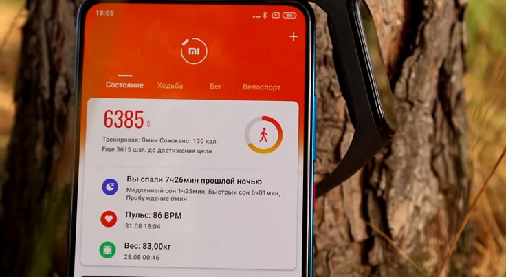 Касаемо NFC. Да, он есть, но в России не работает из-за отсутствия alipay