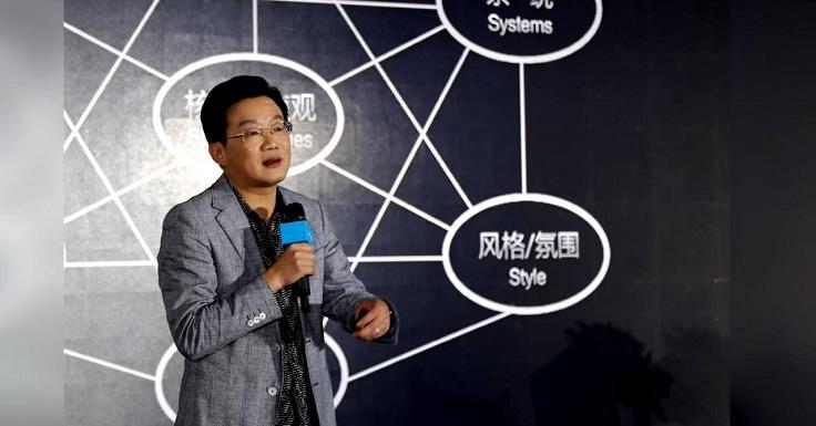 Виво основана человеком по имени Шень Вей в 2009-м году