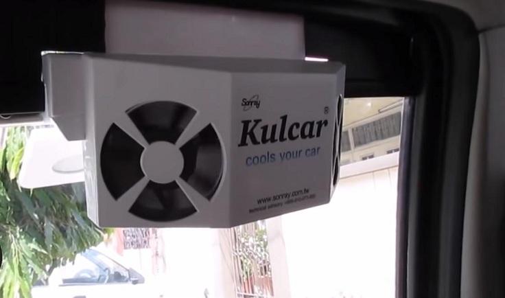 Размер вентилятора составляет 10.5*16 см. Он крепится на стекло автомобиля.