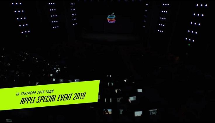 Вся презентация iPhone 11, 11 Pro, 11 Pro Max, Apple Watch 5 и iPad 2019