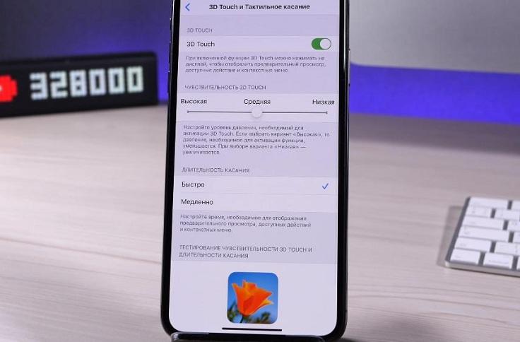 Зачем Apple не позволяет на устройствах с 3D touch просто отключить Haptic Touch