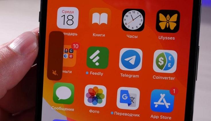 Apple наконец-то сделала нормальный индикатор регулировки громкости