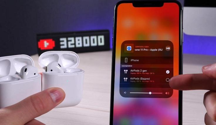 Apple позволила подключать двое наушников одновременно с чипом W1 и H1