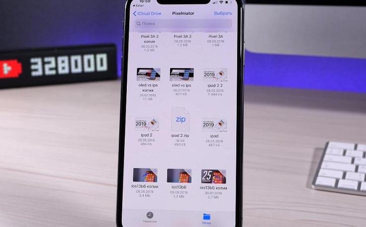 Ожидается очень нужная функция расшаривания папок в iCloud Drive