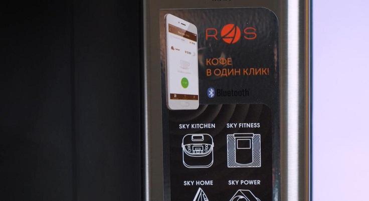 Из особенностей этой кофеварки: функция «анти капля», автоматическая очистка от накипи