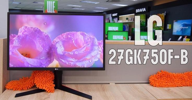 27 дюймовым LG 27GK750F-B
