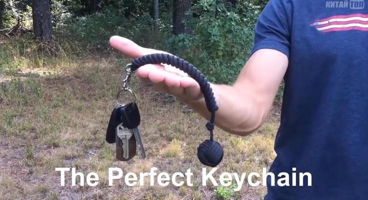 Можете использовать это как брелок для ключей