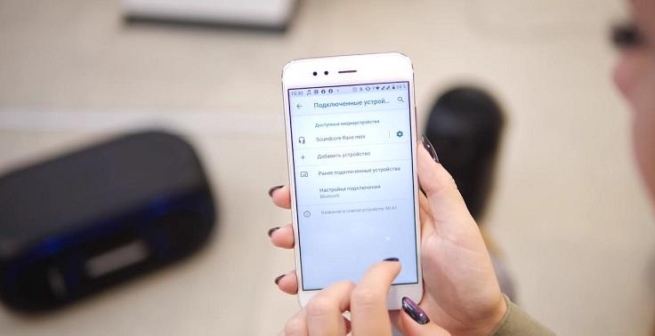 Расширение функционала доступно с помощью приложения для смартфона