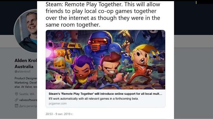 В Steam скоро появится функция под названием Remote Play Together