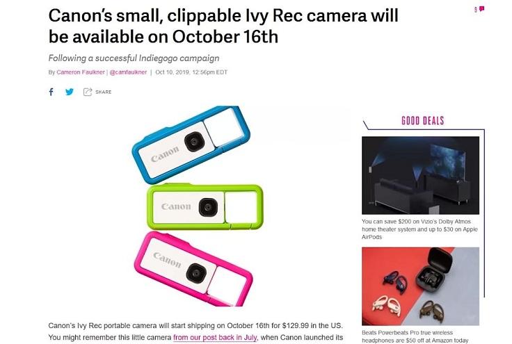 Canon выпустит Action- камеру для туристов