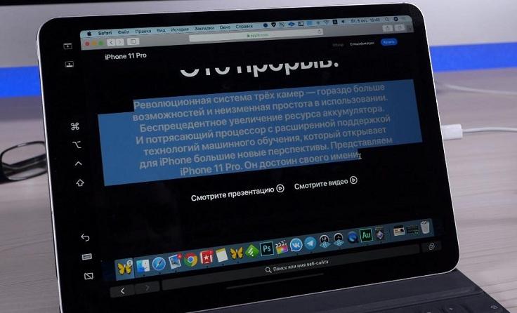 В нижней части располагается виртуальный тачбар как на MacBook Pro