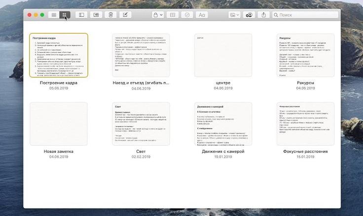 Заметки из простенькой программы потихоньку превращается в текстовый процессор