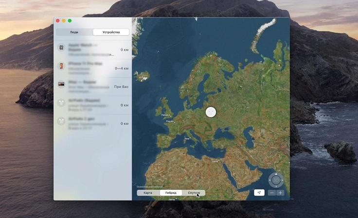 Полный контроль над вашими устройствами их одного окна с наглядной картой