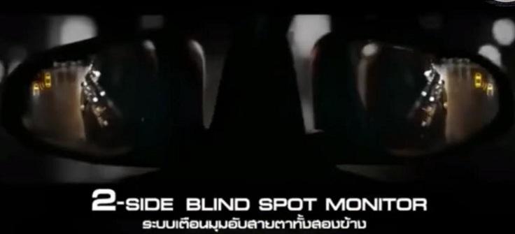 Световой датчик слепых зон