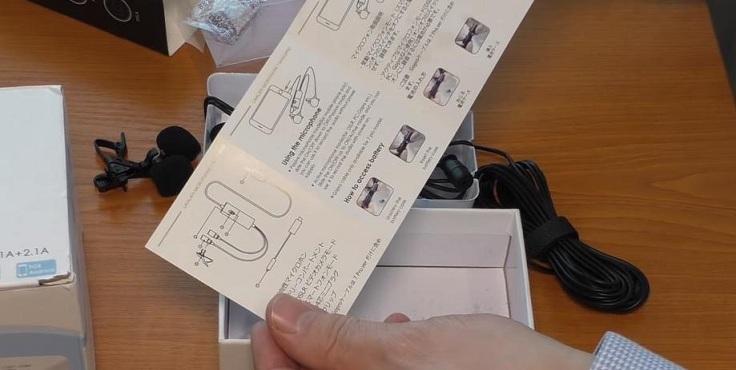 Буклет инструкции на английском и китайском языках с цветными иллюстрациями