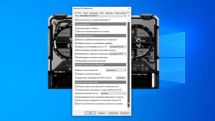 Включить режим универсального мониторинга загрузки графического процессора