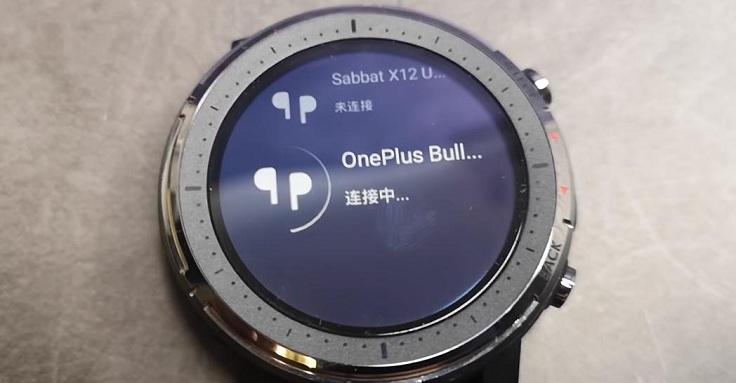 Xiaomi Amazfit-у вас на экране