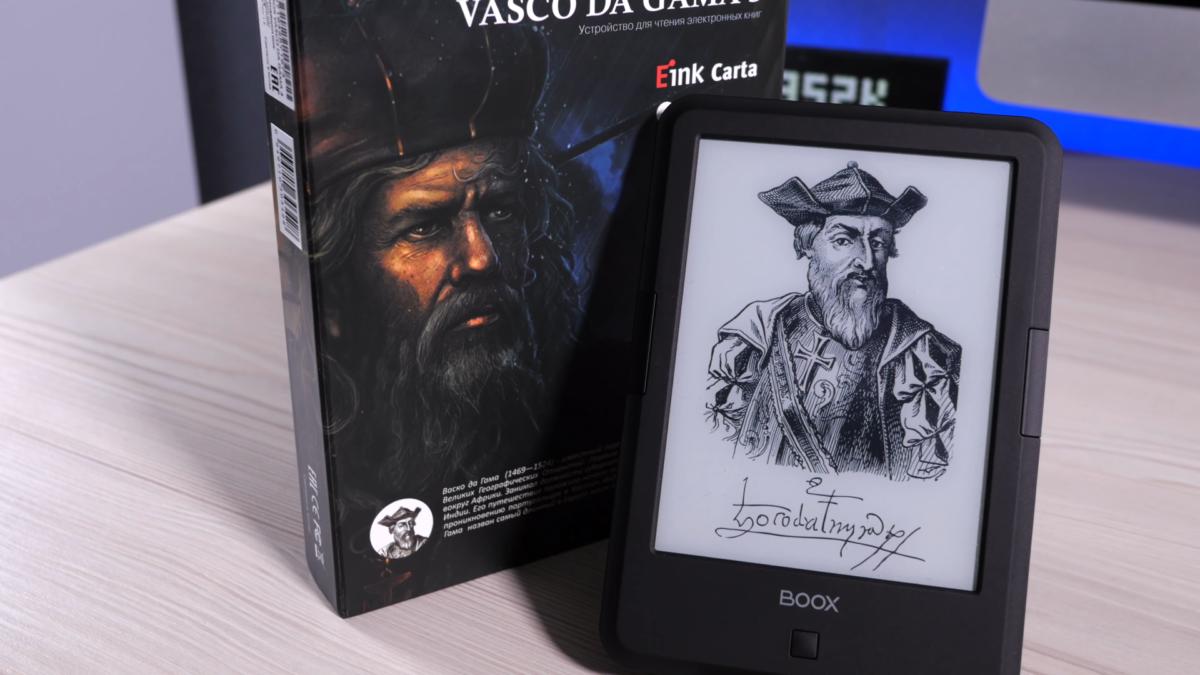 Обзор ONYX BOOX Vasco da Gama 3