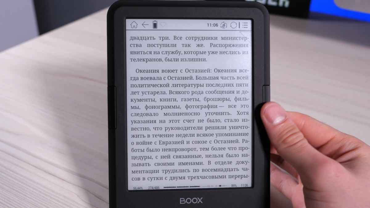 Обзор ONYX BOOX Vasco da Gama 3 интерфейс