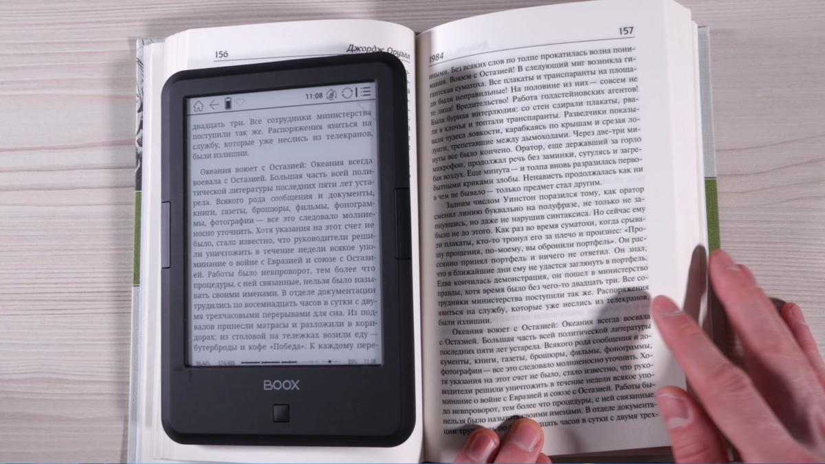 Обзор ONYX BOOX Vasco da Gama 3 сравнение с книгой