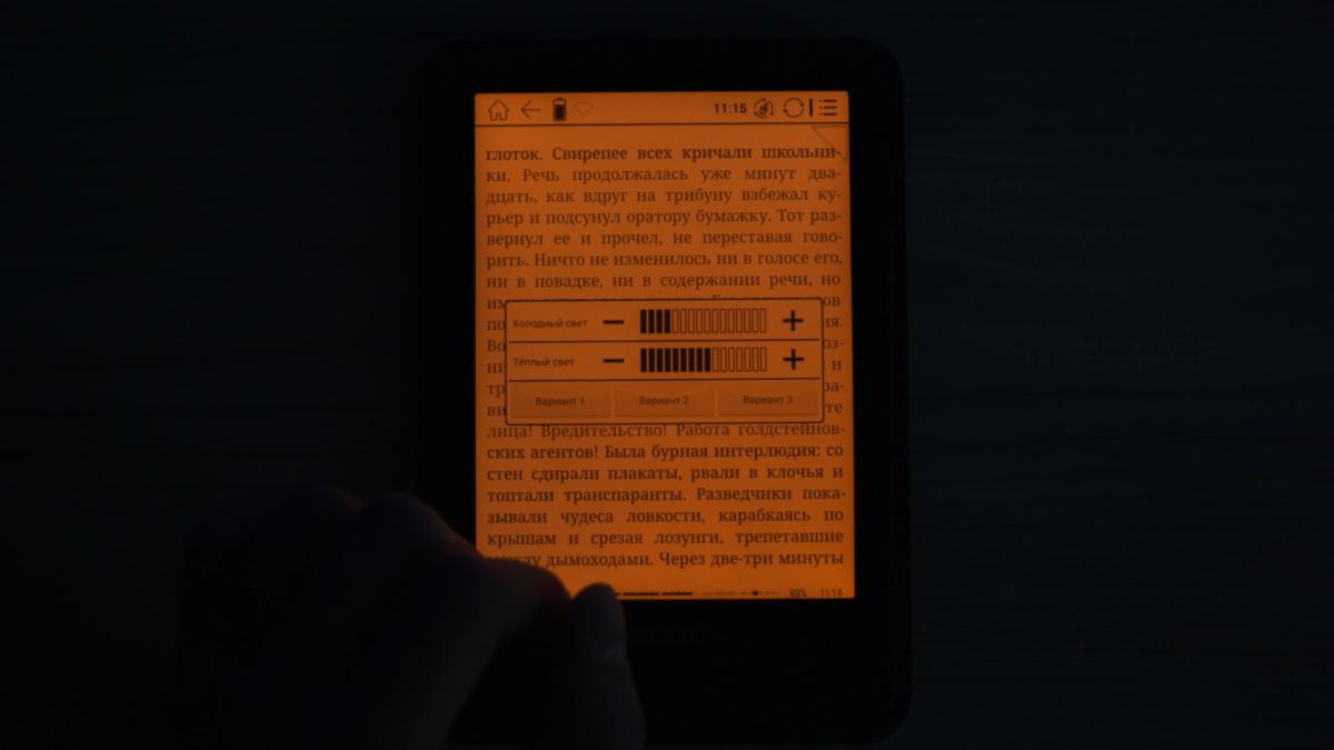 Обзор ONYX BOOX Vasco da Gama 3 подсветка