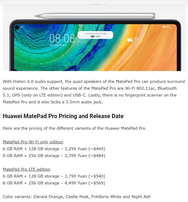 Huawei выпустит конкурента Apple iPad Pro