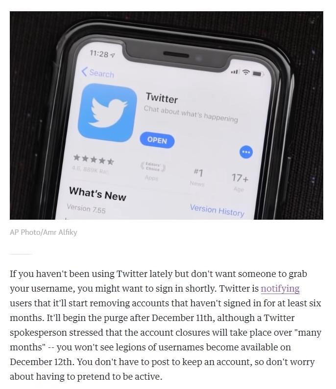 Твиттер будет удалять неактивные аккаунты