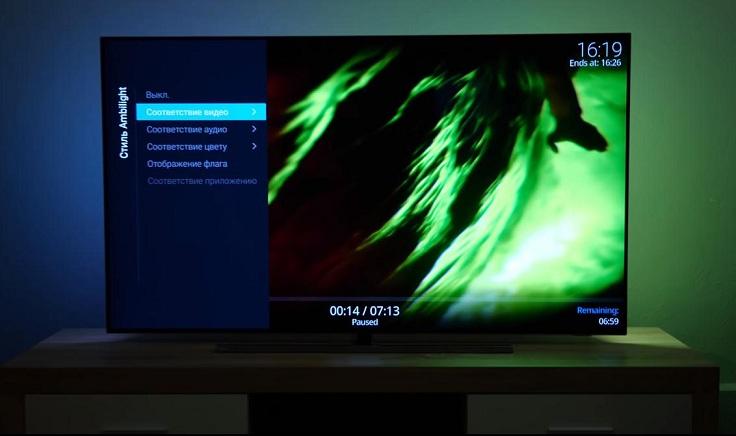 В аудиорежимы телека добавили поддержку Dolby Atmos, ну и Ambilight