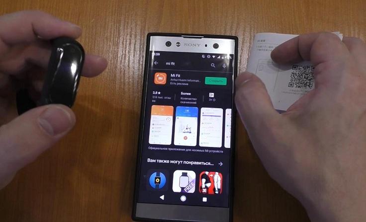 Браслет легко подключается к смартфону через bluetooth версии 5.0