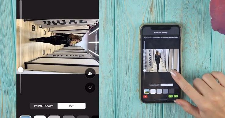 VideoShop изменяет масштаб и фон, а также зеркалит и переворачивеат видео