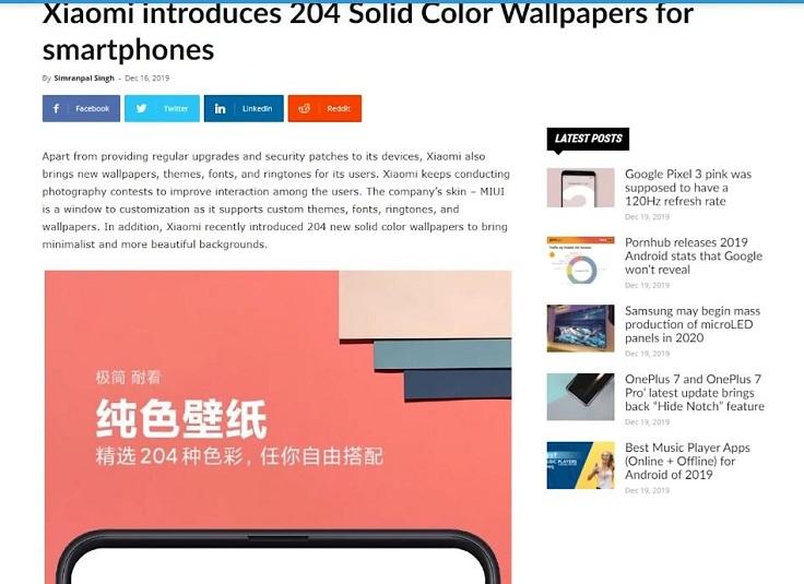 Встречайте набор из 204 вариантов обоев от Xiaomi