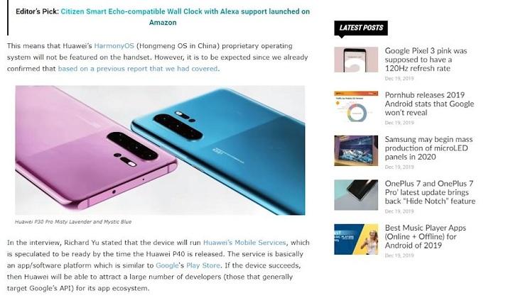 Слухи про P40 PRO от Huawei