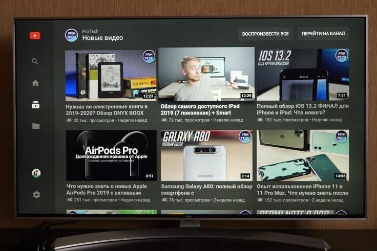 Ролики в Youtube с разрешением не 4к, а Full HD