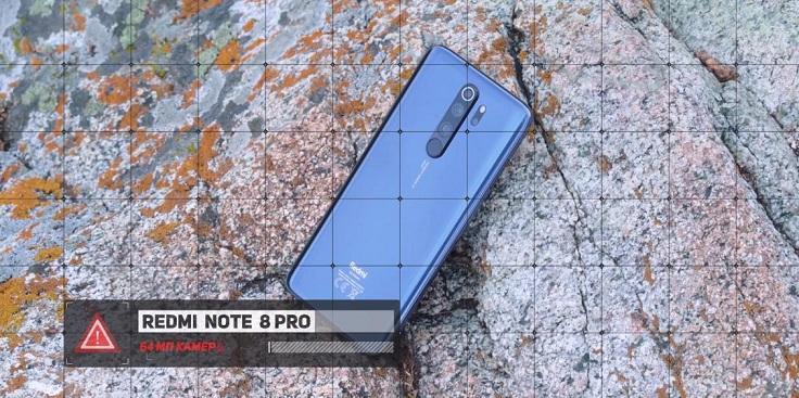 Redmi Note 8 Pro снова поднял планку, на этот раз до 64Мп