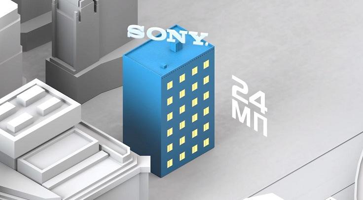 Представим матрицу камеры смартфона как многоэтажный дом.