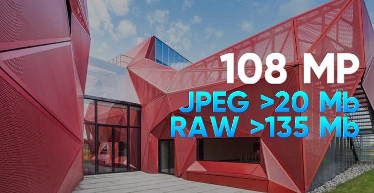 Фотка с разрешением в 108 Мп в сжатом формате JPG весит порядка 20 мегабайт