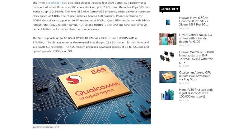 Qualcomm представила свой новый флагманский процессор Snapdragon 865.