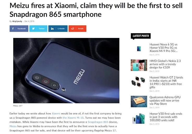 Meizu пообещала всех опередить и выпустить Meizu 17 на новом Snapdragon.