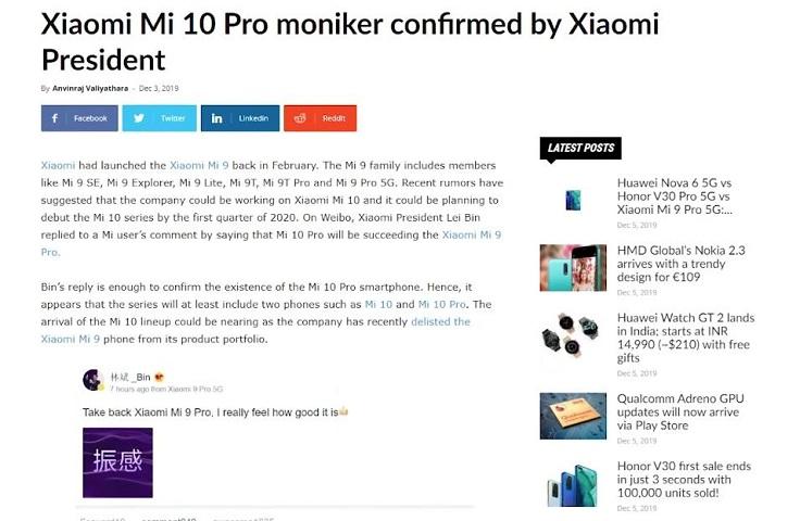 Ну и вдогонку пообещали также Mi 10 Pro.