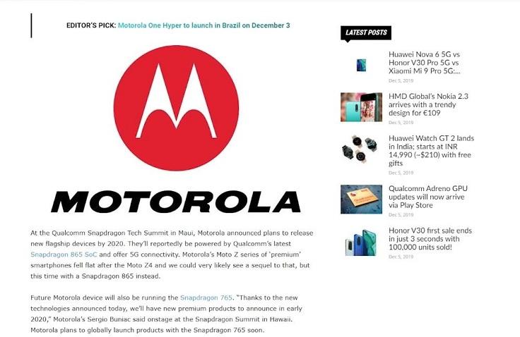 Совершенно внезапно в гонку впряглась Motorola.