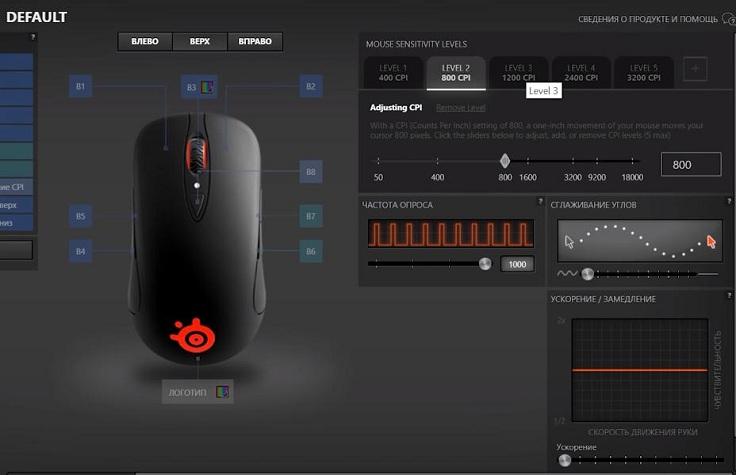 В фирменном софте можно настроить разрешение сенсора