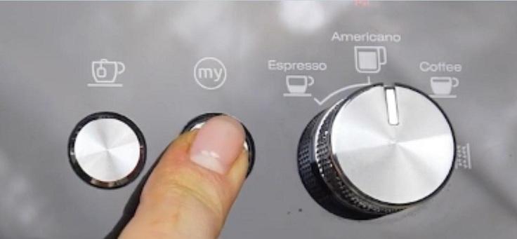 Что-то не то, зажимаем кнопку (май) вплоть до отключения