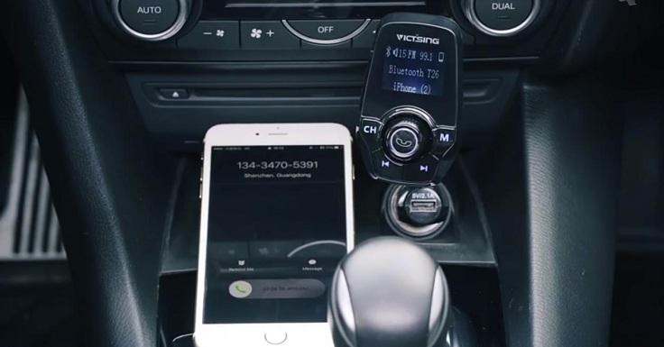 Bluetooth-передатчик FM