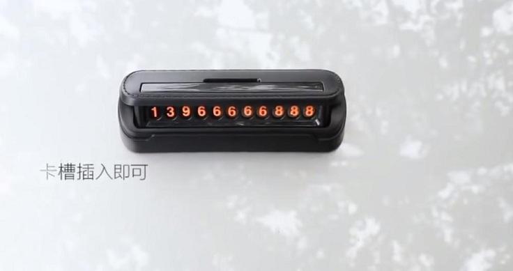 Универсальная кожаная планка для телефона