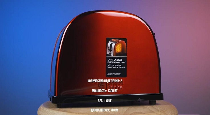 Russell Hobs Legacy RED 21291-56
