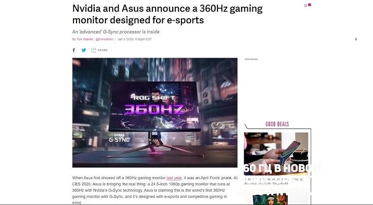 360 гц в новом мониторе от Asus и Nvidia