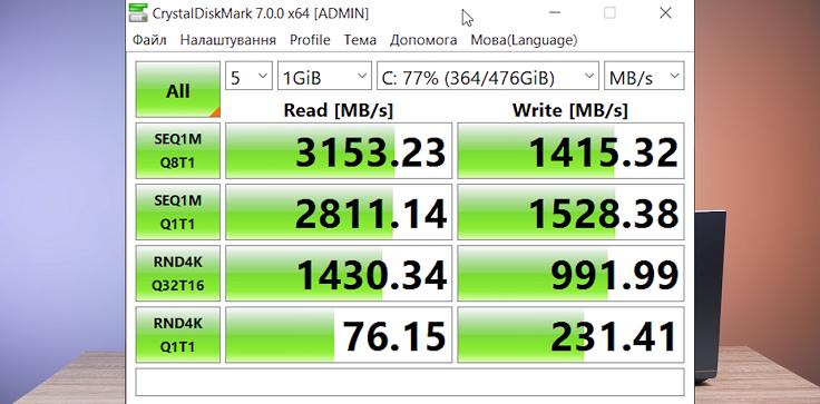Ну и по более мелким ттх - 512 Гб NVMe накопитель от Intel с очень высокими скоростями чтения/записи