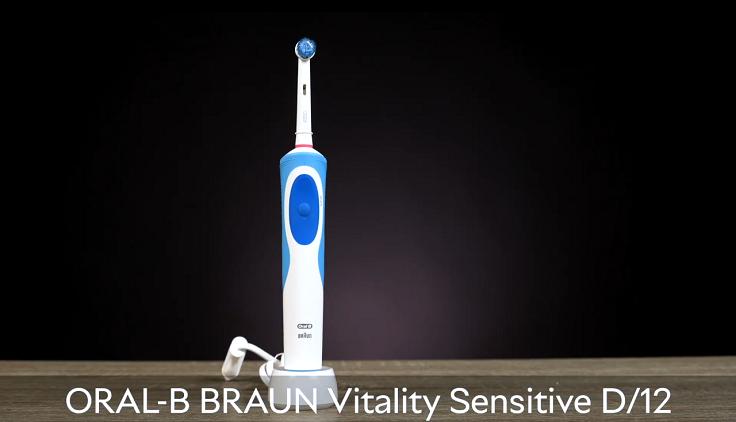 Начнем с самой бюджетной модели ORAL-B BRAUN Vitality Sensitive D/12